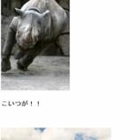 『初売り2日目!!寒いっ!!』の画像