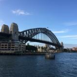 『オーストラリア・シドニーにきて2週間が経ちました。』の画像