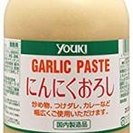 【急募】業務スーパーで買ったおろしニンニク(1kg)の使い方に自信ニキ
