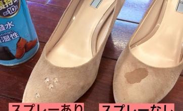 【神】靴がビショビショになって困っている人に超絶おすすめのアイテムwwwww