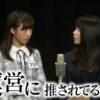 横山由依総監督「小栗は運営にゴリ推しされてる。私もセンターやりたい、太田プロやで?」