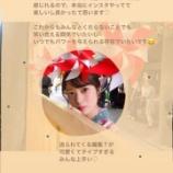 『【元乃木坂46】めでたい!!元メンバーのこの2人が集結!!!!!』の画像