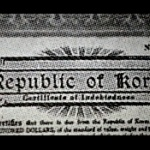 【韓国】100年前の韓国臨時政府は「旭日マーク」債権で資金集めしていた! [海外]