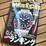 『『POWER Watch(パワーウォッチ) 2019年3月号』・・・雑誌掲載情報』の画像