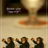 『大人も夢中♡リアル動物フィギュア・シュライヒをインテリアに! 2/2 【インテリアまとめ・インテリアショップ 求人 】』の画像