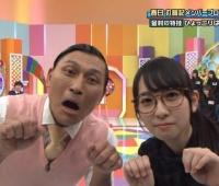 【欅坂46】金村ちゃん、春日とひょっこりはんに挑戦wwwwww【ひらがな推し】