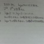 数学好きの男子高校生のぶろぐ。