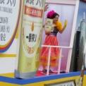 2016年横浜開港記念みなと祭国際仮装行列第64回ザよこはまパレード その79(キリンビール)