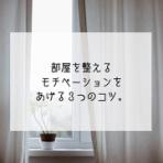 *こなつ日和*
