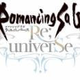 【ロマサガRS】改めてこのゲームドットがいいのと原曲使用とオールスターゲームだからプレイしている!!【リユニバース】
