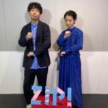 『【元乃木坂46】これは凄い!!!伊藤万理華『ZIP!』特集オンエアが決定!!!!!!』の画像