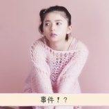 『【乃木坂46】齋藤飛鳥『mini12月号』限定動画が公開に!!!!!!』の画像