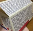 2円切手無双! 2円切手だけでゆうパックを送ったら段ボールがウサギまみれに(画像有り)