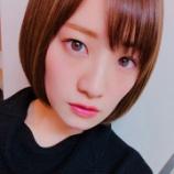 『【乃木坂46】中田花奈 サイゾー記事についてラジオで謝罪!!!』の画像