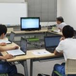 『勉強会「ピボットテーブルの活用」』の画像