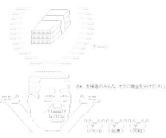 生活の党・小沢氏「次期衆院選は統一名簿で勝てる」…比例で野党結集呼び掛ける