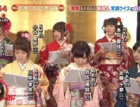 【悲報】日テレでAKBメンバーが放送事故