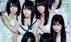 【欅坂46】みんな欅っぽい表情になってきた『二期生全員集合SP』キタ━━━━━━(゚∀゚)━━━━━━ !!!!!