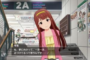 【ミリシタ】シアターデイズVer 1.2.900が公開!&東急ハンズコラボお仕事開催中!