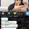 【悲報】STU48 瀧野由美子さん SR配信するも…やっぱり荒らされてしまうwwwwwwwwwwwwwwwwwwww