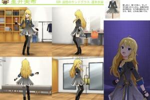 【ミリシタ】SSR「追憶のサンドグラス 星井 美希」(通常) 衣装紹介