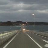『風が凄いからエギングやめてキスを釣る!日本海のシロギス釣り #007』の画像