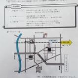 『【JUKIプライベートミシンショー開催のお知らせ】岐阜産業会館でJUKI製工業用ミシン、家庭用ミシン、職業用ミシンが多数出展されます!』の画像