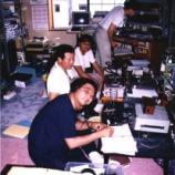 『1994年 6月25~26日 JARL青森県支部VUコンテスト参加:弘前市・三和』の画像