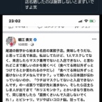 堀江貴文、入店拒否の餃子店に「正直半分以上嘘、悪者にされ金儲けのネタにされ相当なダメージを負った」