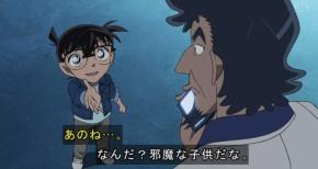 【名探偵コナン】第938話…平成最後のホームズ!(感想)