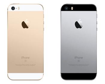 iPhone SE、終了 アップルストアから消える iPhone SE2も絶望に