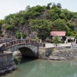 『いつか行きたい日本の名所 和歌浦』の画像