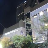 『アジアの旅 ~【釜山 ロッテホテル】』の画像