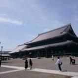 『京都にも住んでみることにしました』の画像