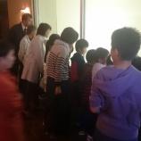 『亀子連主催 工場見学 10月17日』の画像