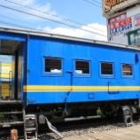 『保存貨車 ヨ3500形ヨ4575』の画像