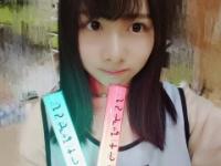 【日向坂46】上村ひなのMステ出演おめでとう!可愛すぎたよー