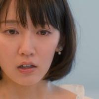 飯田が本当クソだ。星名を救えるのは…【きみが心に棲みついた#9】みんなの感想@7.0%