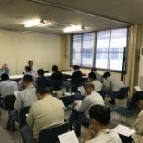 『7/26 藤枝支店 安全衛生会議』の画像