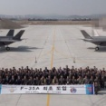 韓国軍F-35戦闘機の重整備問題…アジア整備拠点の三菱重工施設は使いたくないて、頭を抱えて涙目らしい!