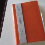 『あなたはどれを選ぶ? 土橋正さん監修 ダイゴー 鉛筆付き手帳「すぐログ」』の画像