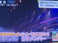 【悲報】乃木坂46、情報番組でひどいディスりを受ける...