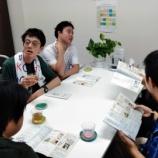 『【カレッジ早稲田】職場見学に行きました!』の画像