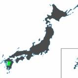 『熊本県へ出稼ぎへ行こう!』の画像
