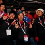 『【熊本】世界大会閉会式』の画像