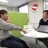 『\朝日新聞webメディア『ツギノジダイ』掲載/ コロナでも新規問い合わせは過去最高! 刃物製造業が試行錯誤のWEB戦略』の画像