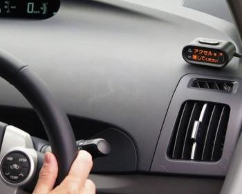 トヨタ、アクセルとブレーキの踏み間違い防止装置を発表 仕様がこちら(画像あり)