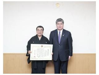 板橋区民栄誉賞が講談師「神田松鯉」さんに贈呈されたみたい。
