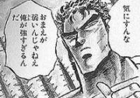【グラブル】石SSRガブリエルが強すぎる! 十天カトルはどうなるの?