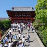 『近年稀にみる。。。。〜鎌倉舞楽鑑賞記〜』の画像